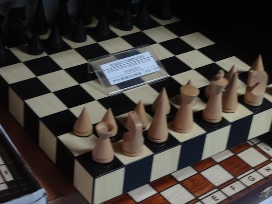 szachy_madryt14
