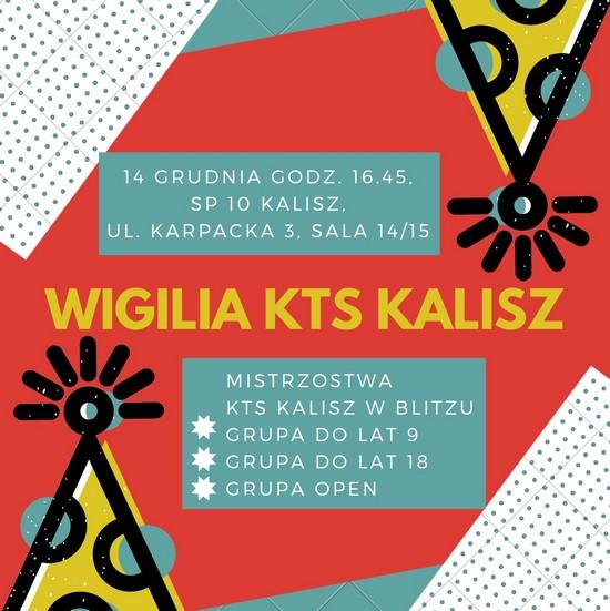 WIGILIA 2018 @ zapraszamy zawodników KTS Kalisz wraz z rodzicami