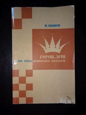 148# Książka rosyjska