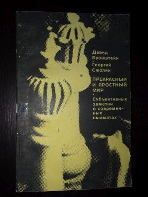 149# Książka rosyjska