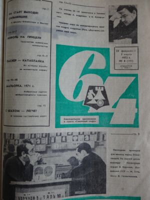 36# Czasopismo 64 rocznik 1972 UNIKAT!