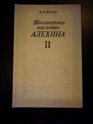 82# Szachowe dziedzictwo Alechina tom 2