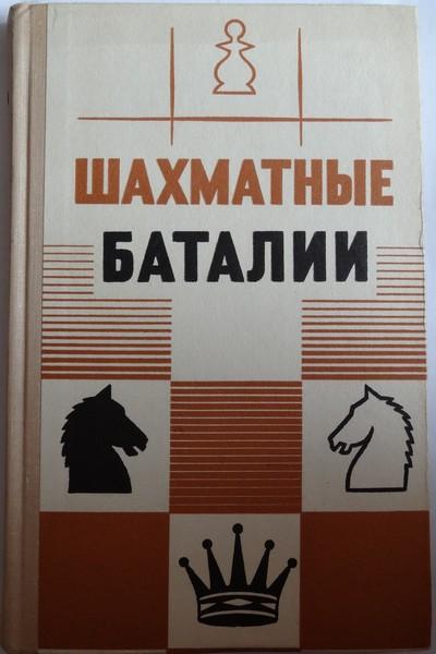 61# Szachowa batalia