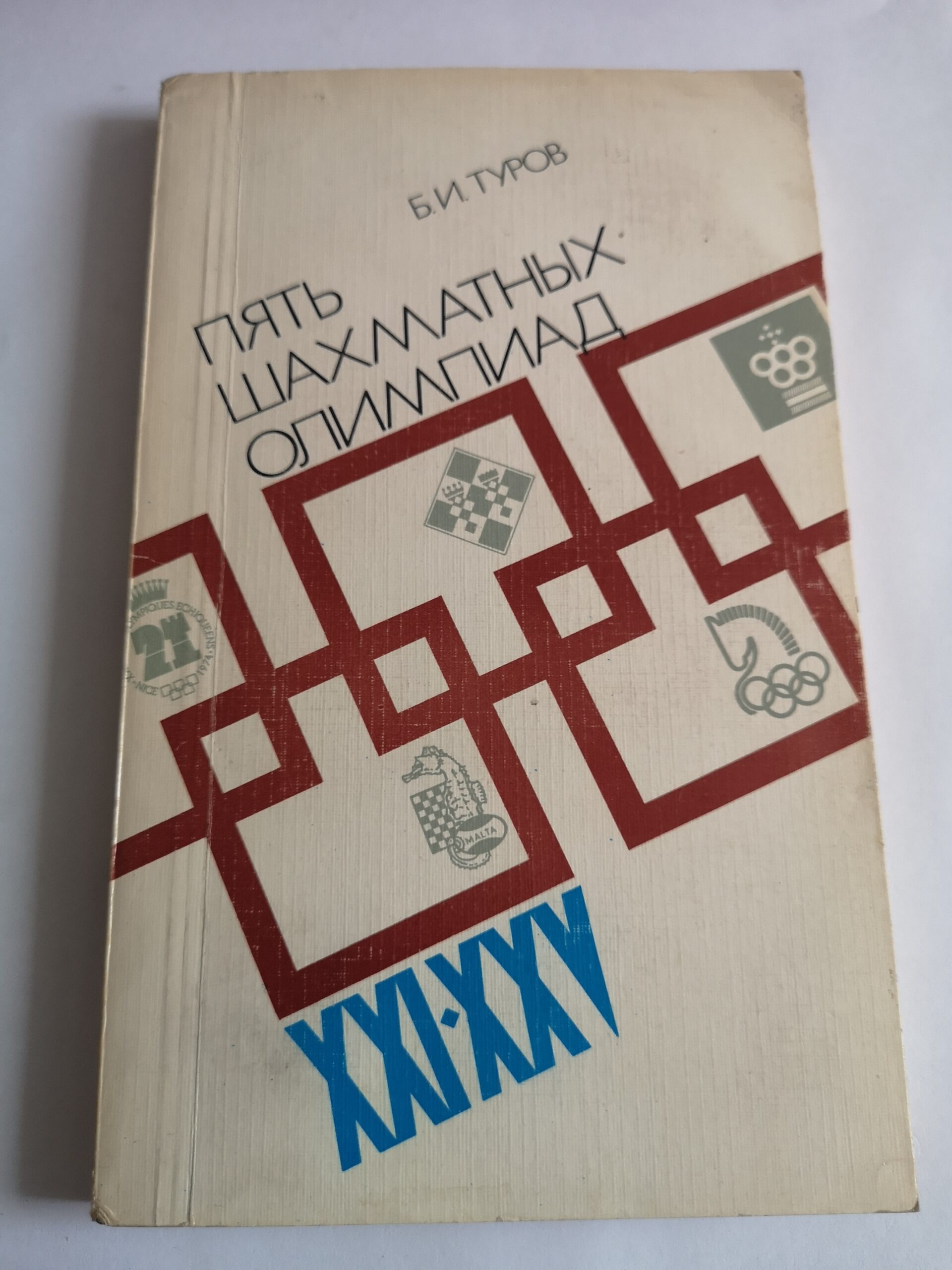 248# Pięć szachowych olimpiad (Turow)